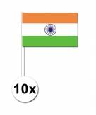 Zwaaivlaggetjes india 10 stuks